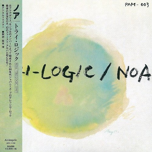 Download torrent NOA - Tri-Logic (2018)